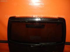 Дверь задняя Mitsubishi Town box wide U66W Фото 3