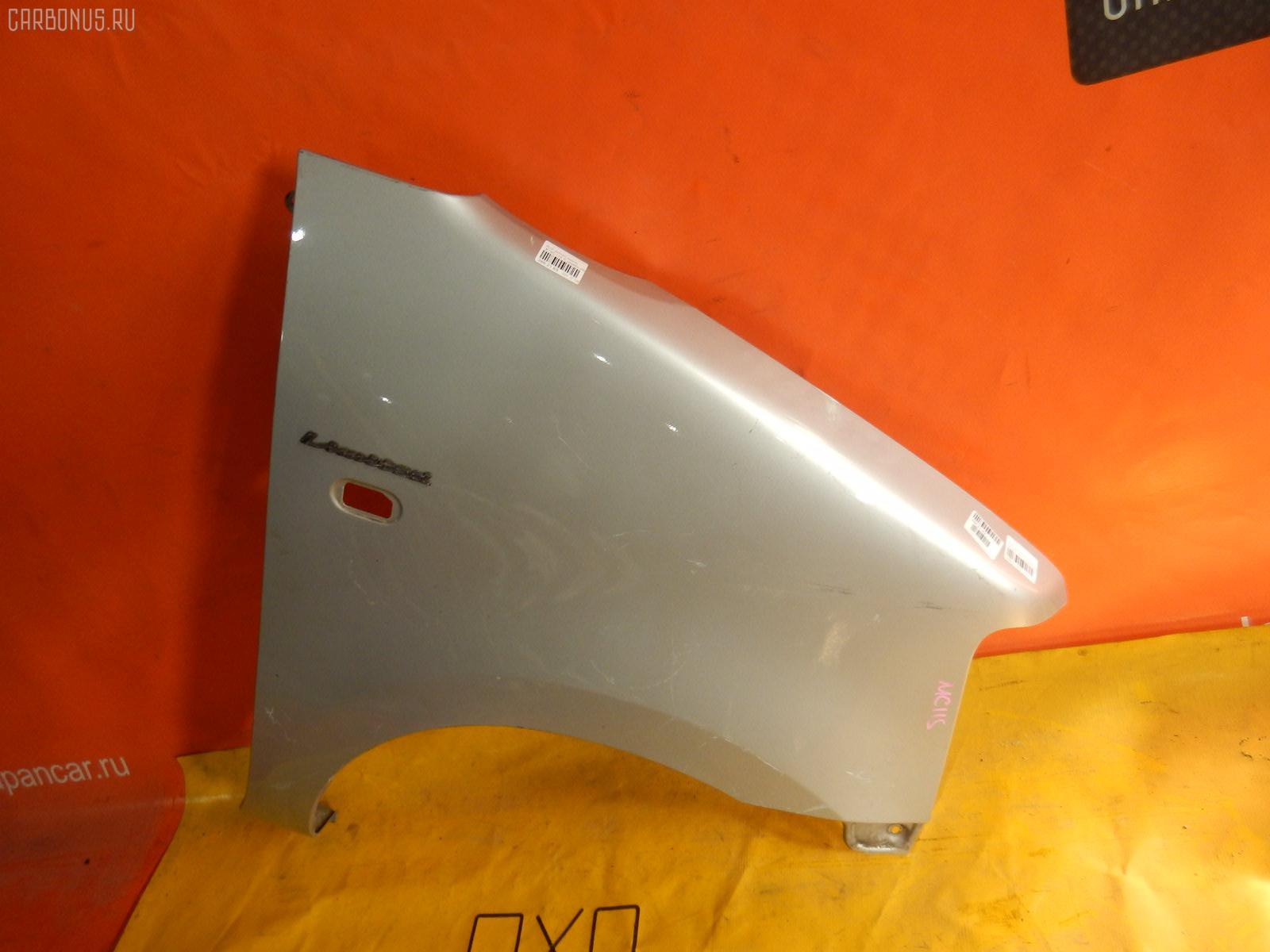 Крыло переднее SUZUKI WAGON R MC11S Фото 2