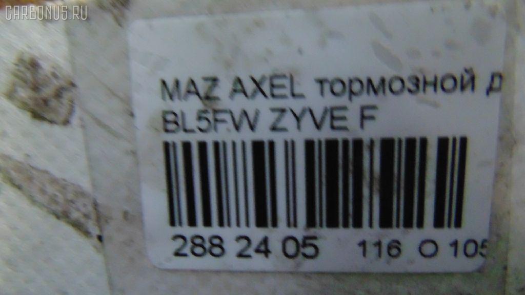 Тормозной диск MAZDA AXELA SPORT BL5FW ZY-VE Фото 3