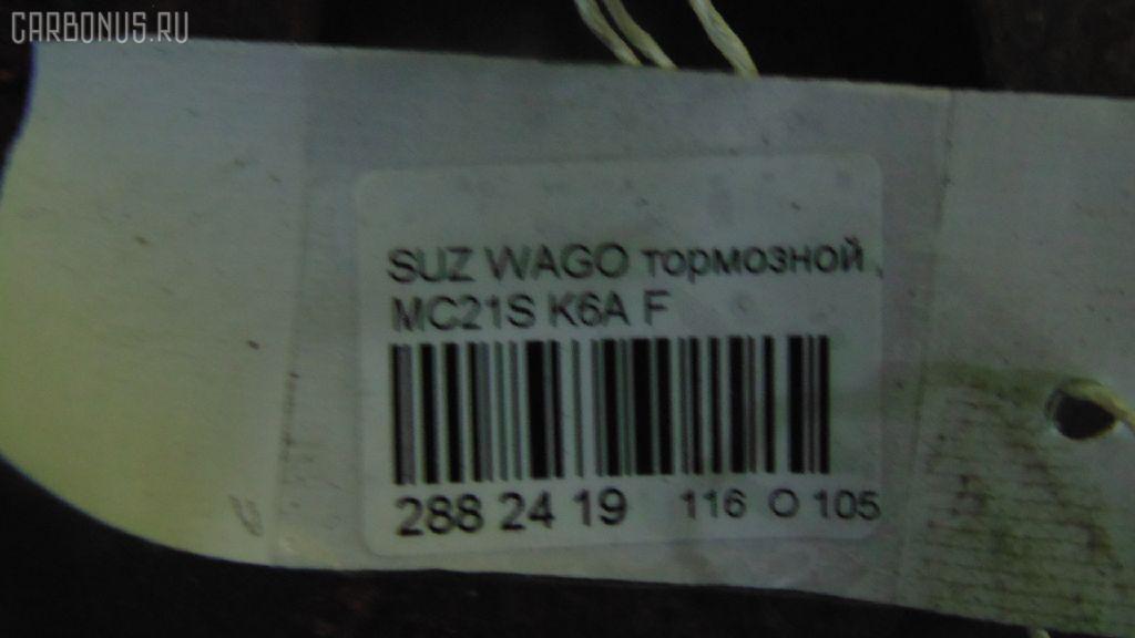 Тормозной диск SUZUKI WAGON R MC21S K6A Фото 3