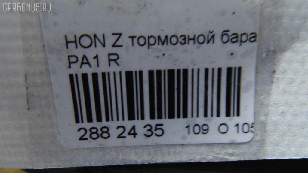 Тормозной барабан HONDA Z PA1 Фото 3