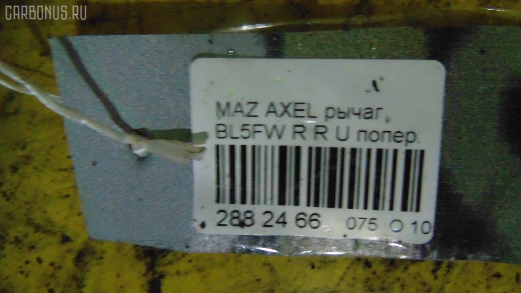 Рычаг MAZDA AXELA SPORT BL5FW ZY-VE Фото 2