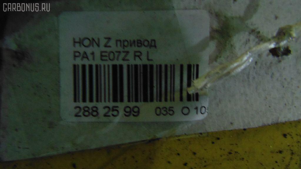 Привод HONDA Z PA1 E07Z Фото 2