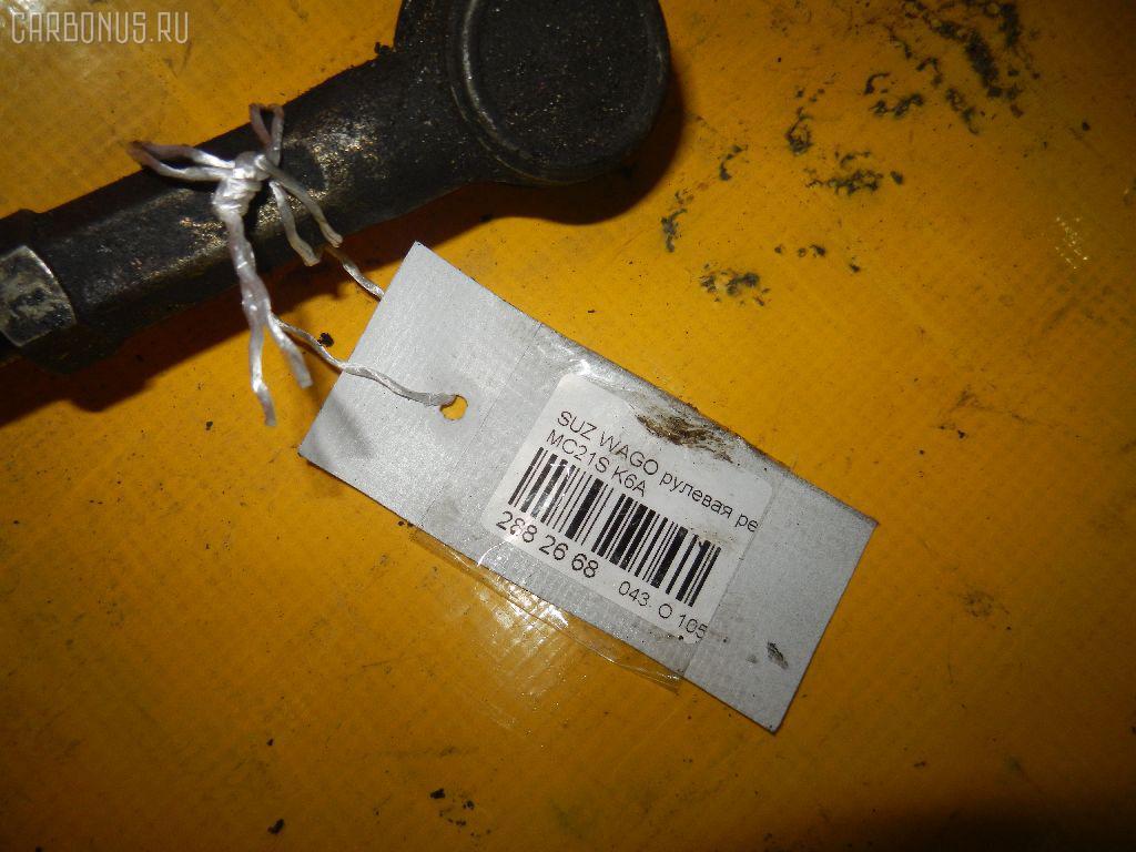 Рулевая рейка SUZUKI WAGON R MC21S K6A Фото 2