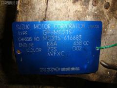 КПП автоматическая SUZUKI WAGON R MC21S K6A 20002-76F20  22710-76G10