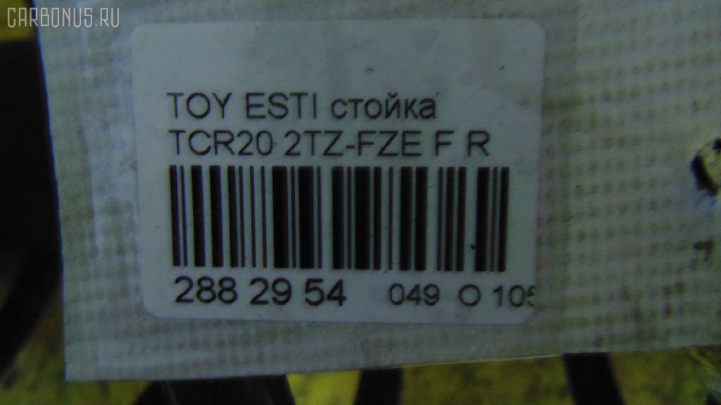 Стойка TOYOTA ESTIMA TCR20 2TZ-FZE Фото 4