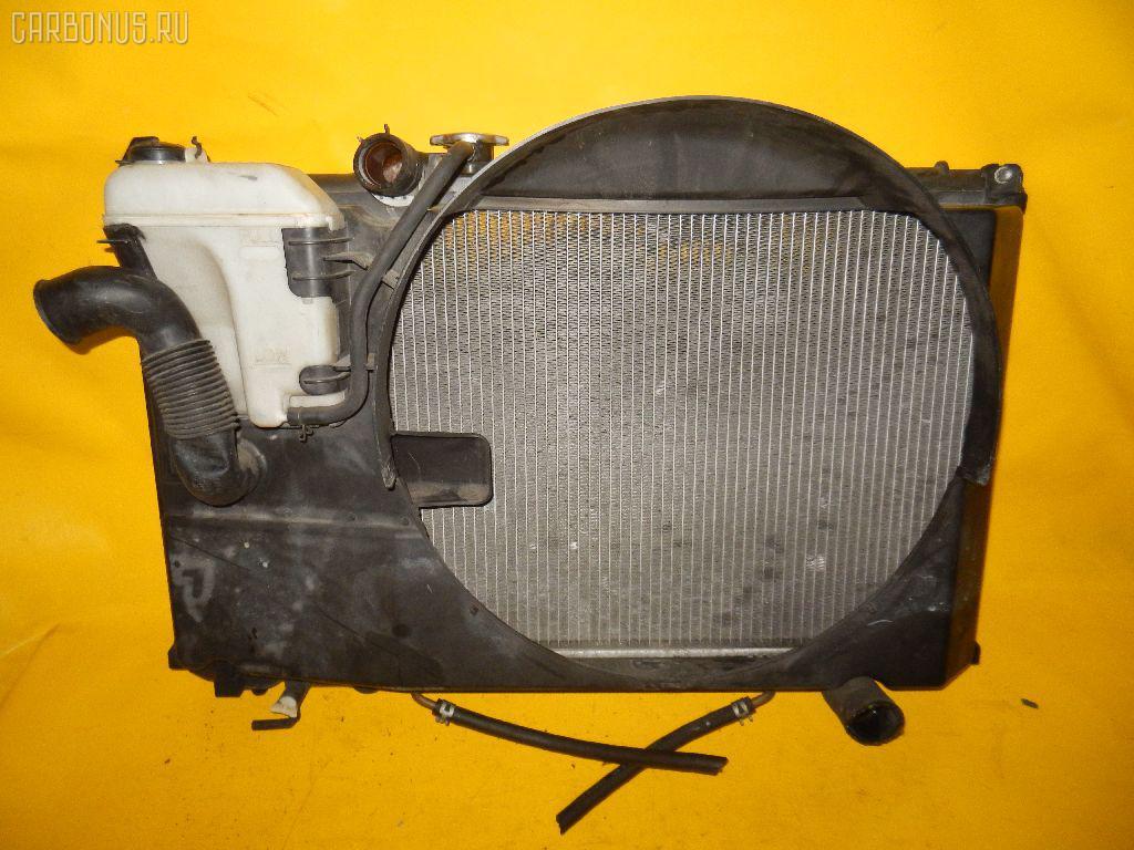 Радиатор ДВС TOYOTA VEROSSA GX115 1G-FE. Фото 4