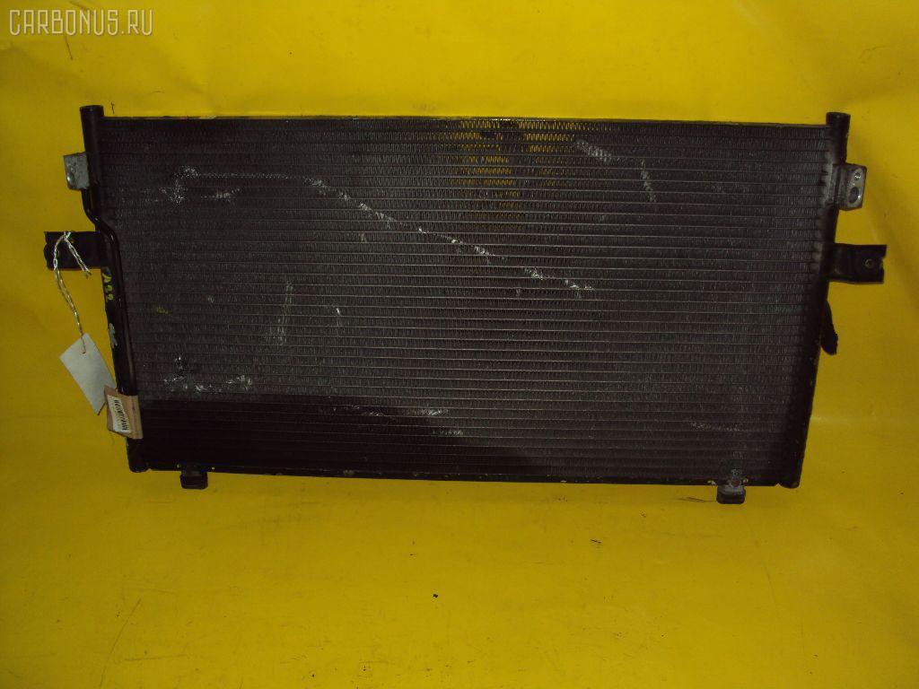 Радиатор кондиционера NISSAN CEFIRO A32 VQ20DE. Фото 2