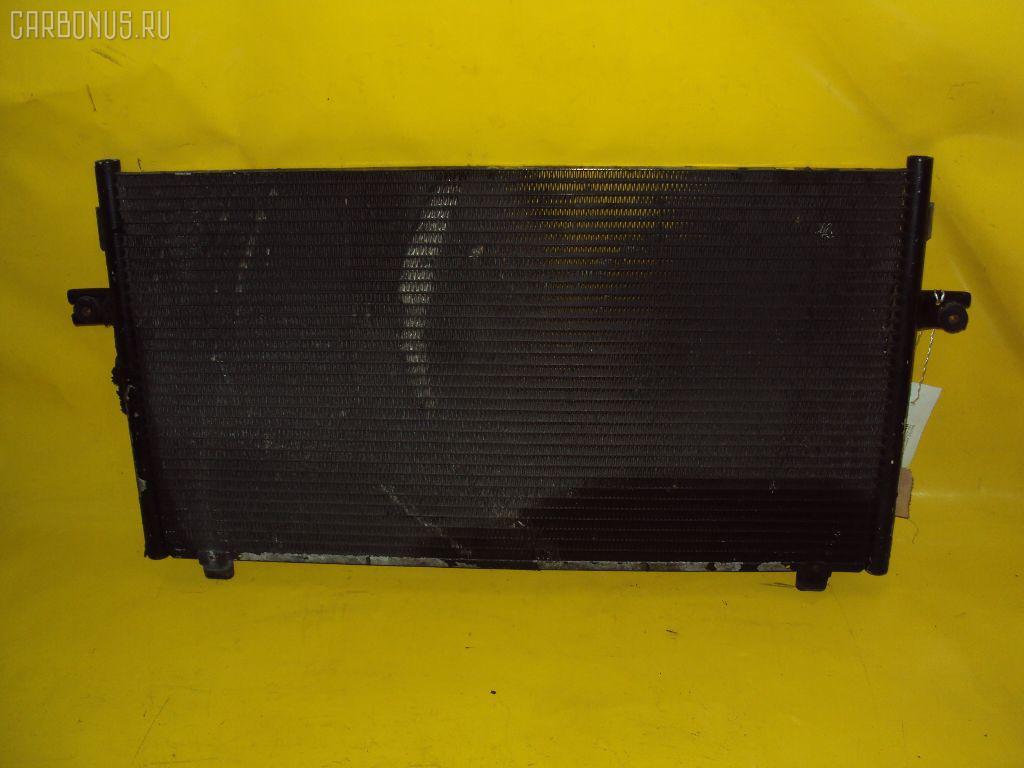 Радиатор кондиционера NISSAN CEFIRO A32 VQ20DE. Фото 1
