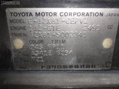 Блок ABS TOYOTA CRESTA JZX81 1JZ-GTE Фото 5