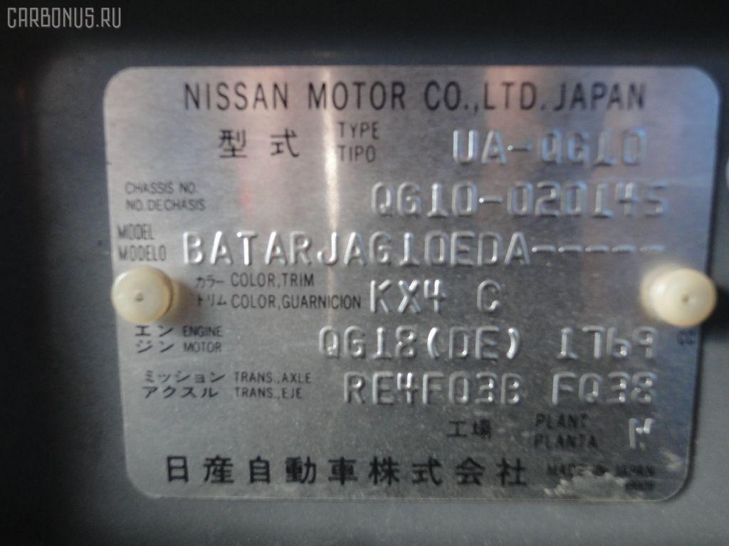 Тросик на коробку передач NISSAN BLUEBIRD SYLPHY QG10 QG18DE Фото 4