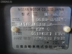 Решетка радиатора NISSAN BLUEBIRD SYLPHY QG10 Фото 7