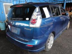 Стоп Mazda Premacy CREW Фото 4