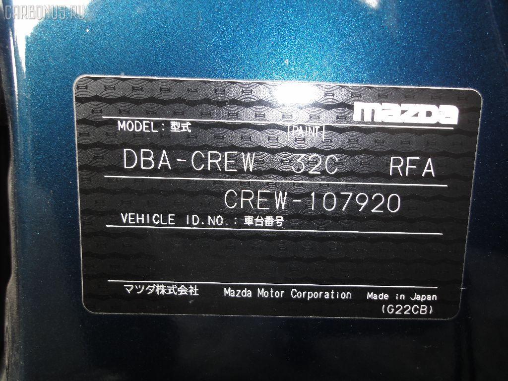 Лямбда-зонд MAZDA PREMACY CREW LF-DE Фото 4
