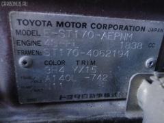 Крышка багажника TOYOTA CORONA ST170 Фото 7
