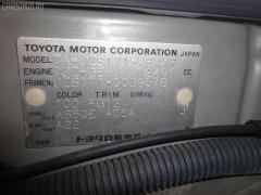 Стоп-планка Toyota Crown JZS171 Фото 5