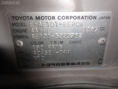 Тросик на коробку передач Toyota Sprinter AE101 4A-FE Фото 5