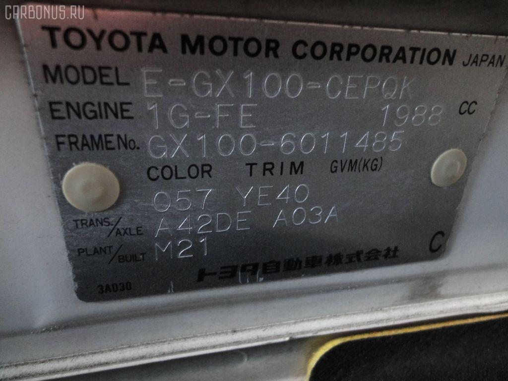 Катушка зажигания TOYOTA CRESTA GX100 1G-FE Фото 6