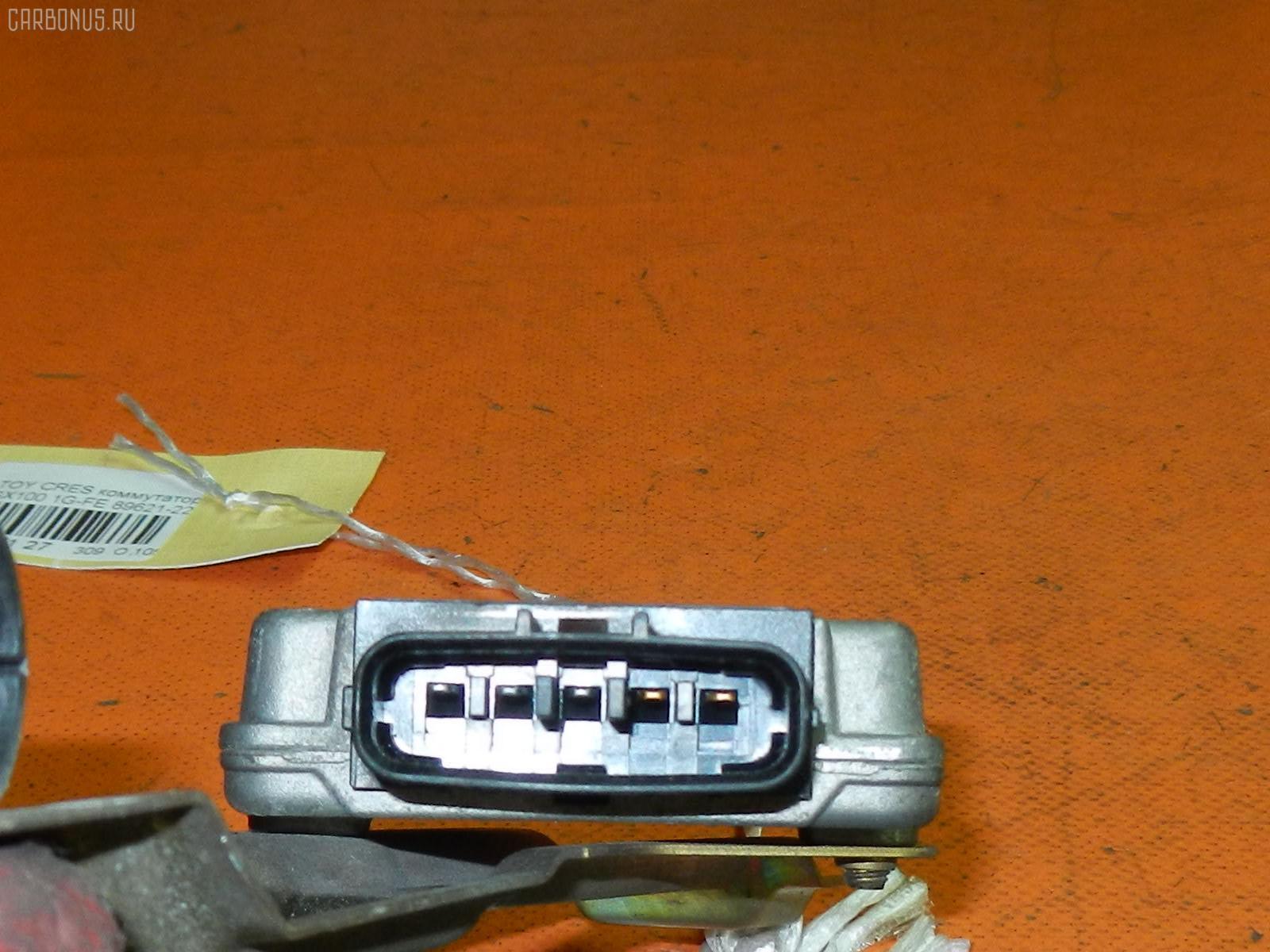 Коммутатор TOYOTA MARK II GX100 1G-FE. Фото 9