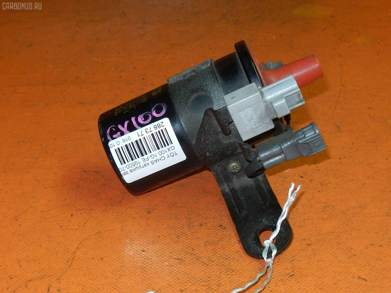 Катушка зажигания TOYOTA CHASER GX100 1G-FE. Фото 2