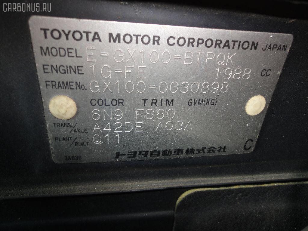 Крепление капота TOYOTA CHASER GX100 Фото 5