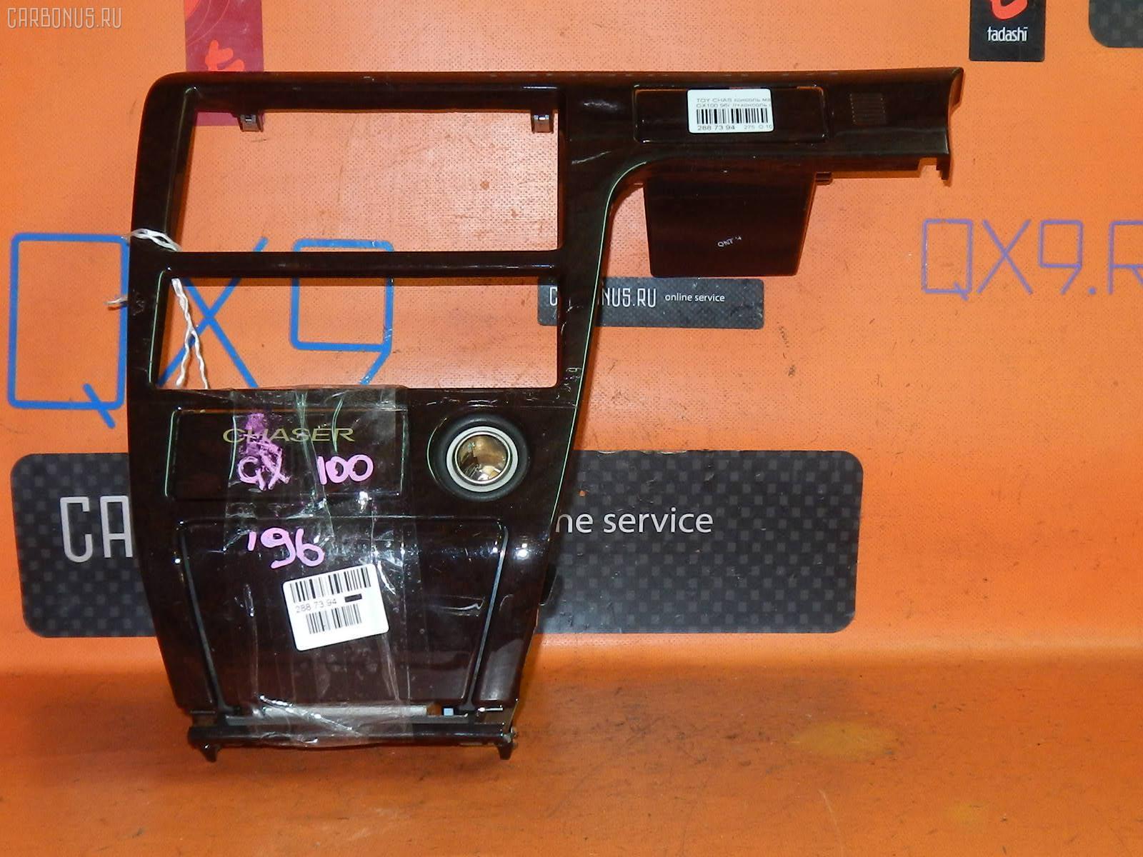 Консоль магнитофона TOYOTA CHASER GX100. Фото 2