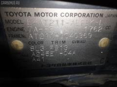 Брызговик Toyota Corona premio AT211 Фото 5