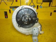 Мотор печки HONDA FIT GD3 Фото 3