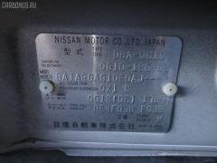 Крепление бампера Nissan Bluebird sylphy QG10 Фото 6
