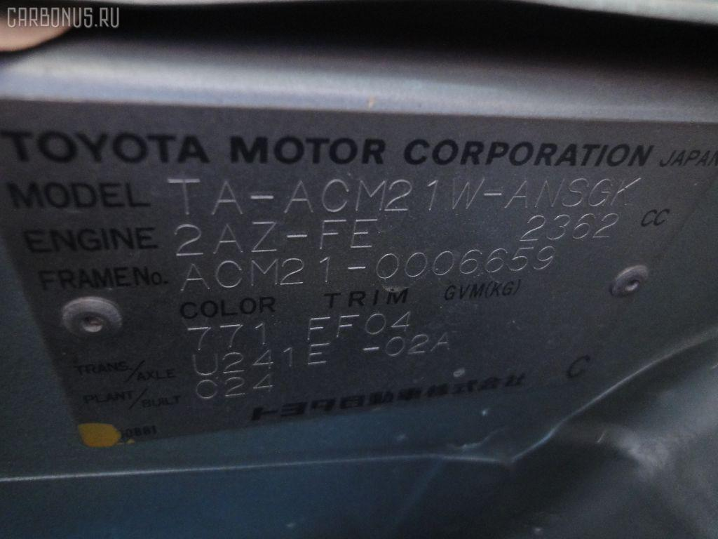 Мотор печки TOYOTA IPSUM ACM21W Фото 7