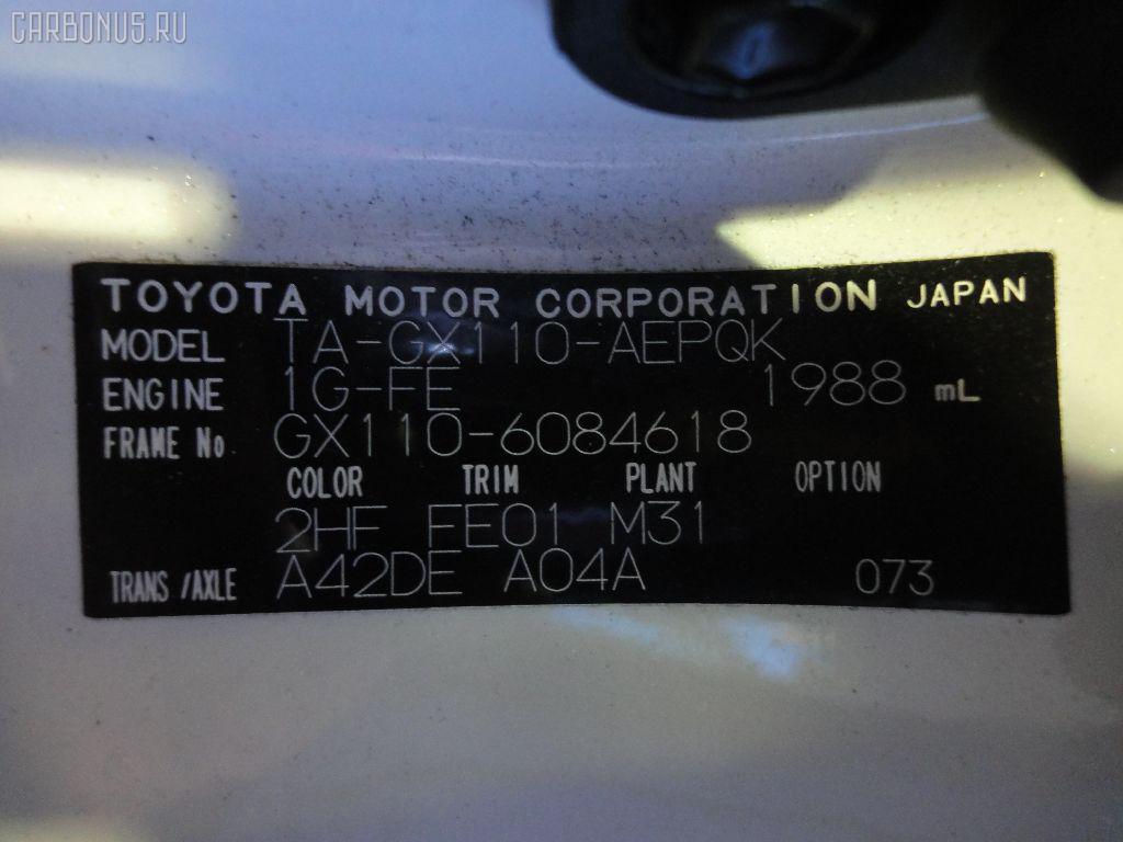 Воздухозаборник TOYOTA MARK II GX110 1G-FE Фото 6