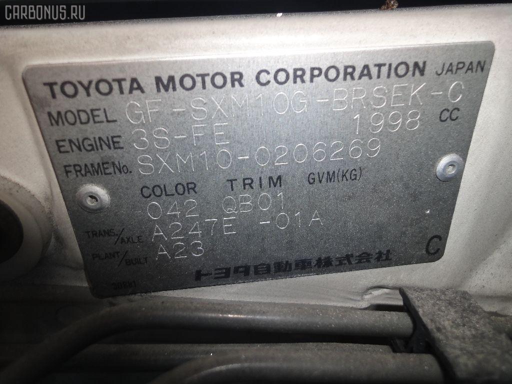 Телевизор TOYOTA GAIA SXM10G 3S-FE Фото 5