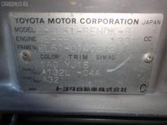 Рулевая колонка Toyota Corsa EL51 Фото 7