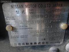 Защита двигателя Nissan Wingroad WHY10 SR18DE Фото 5