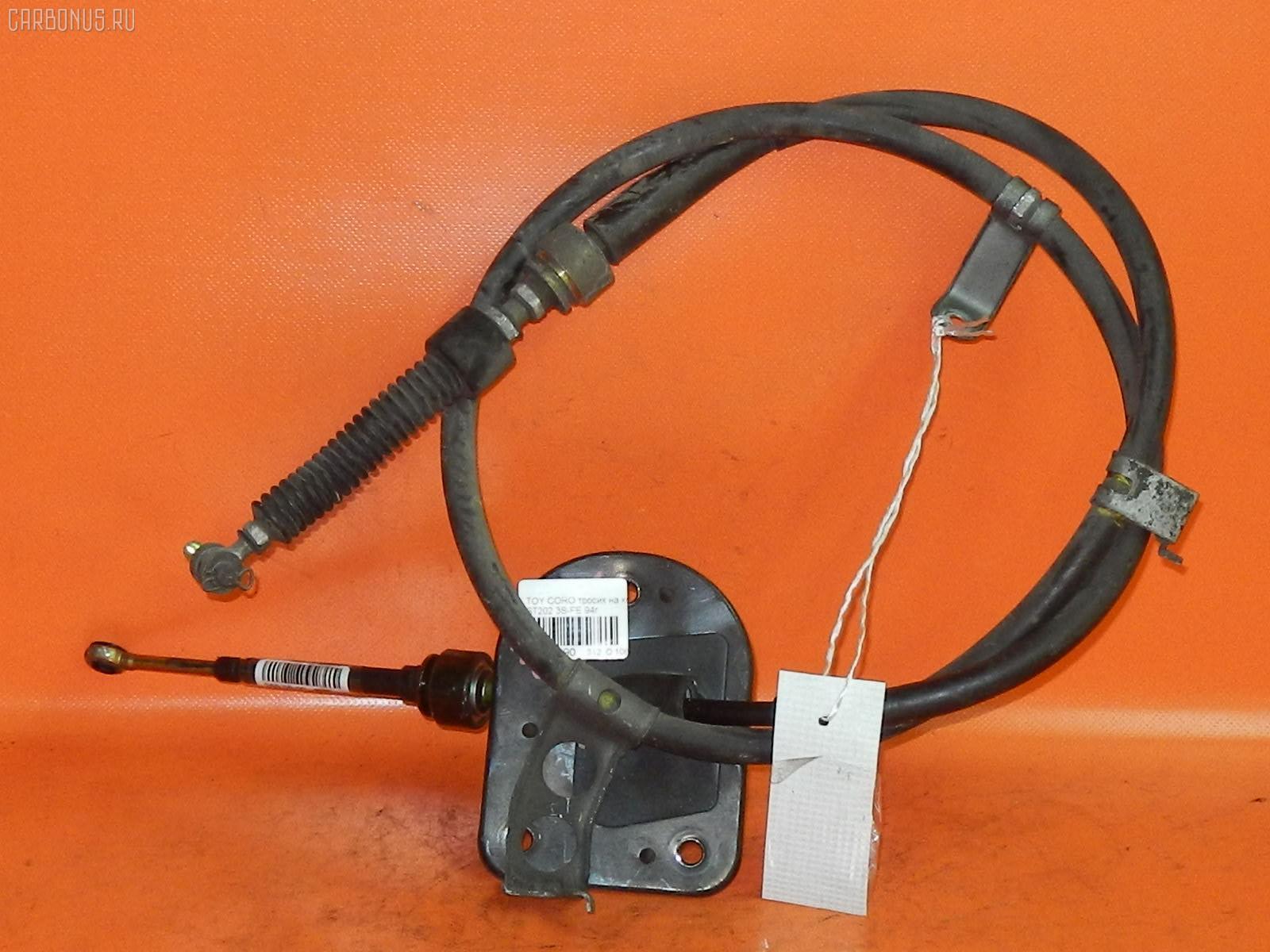 Тросик на коробку передач TOYOTA CORONA EXIV ST202 3S-FE. Фото 2