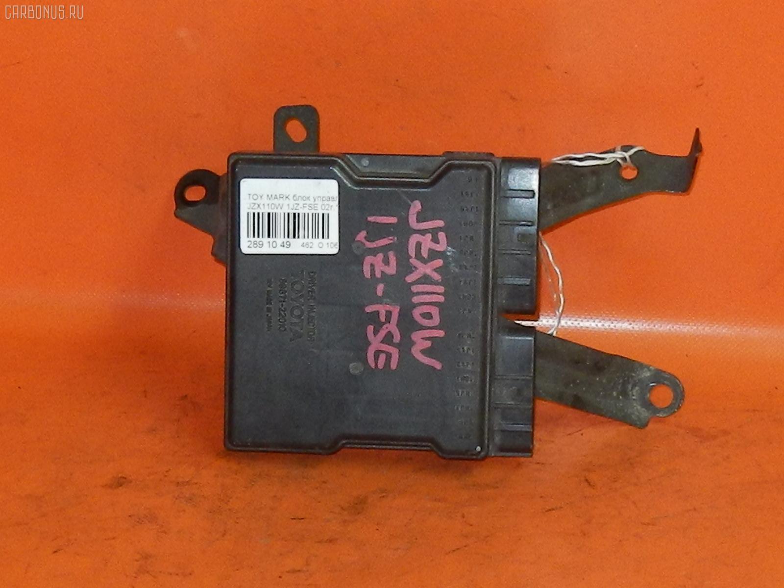Блок управления инжекторами TOYOTA VEROSSA JZX110 1JZ-FSE. Фото 3