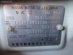 Влагоотделитель Nissan Avenir W11 QG18DE Фото 6