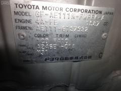 Решетка под лобовое стекло Toyota Corolla spacio AE111N Фото 5