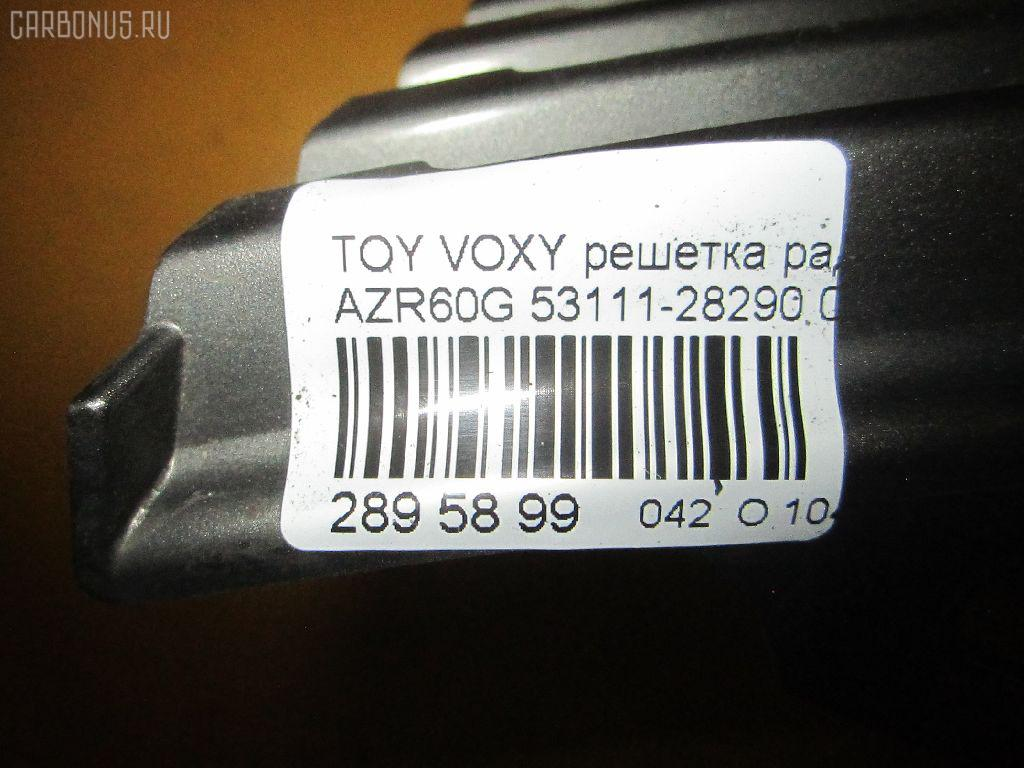 Решетка радиатора TOYOTA VOXY AZR60G Фото 3