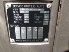 Рулевой карданчик ISUZU FORWARD FRR35L4 Фото 6