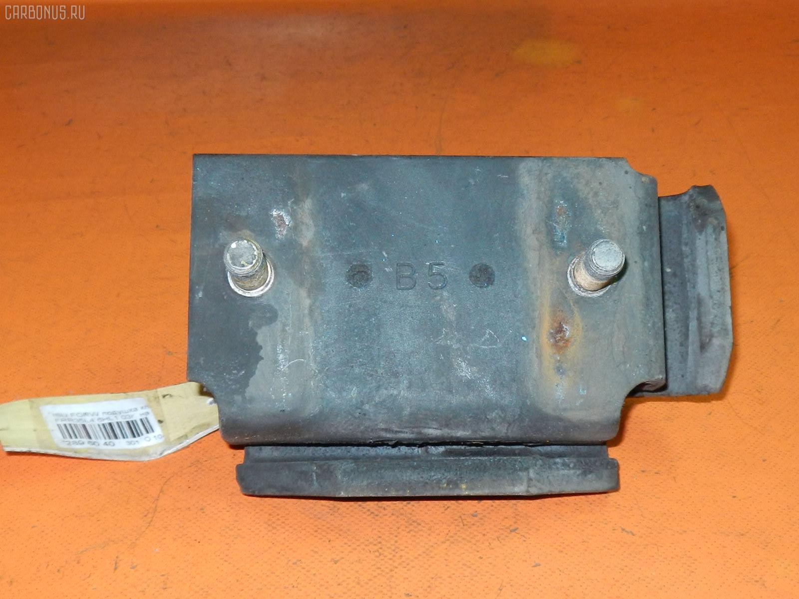 Подушка КПП ISUZU FORWARD FRR35L4 6HL1 Фото 2