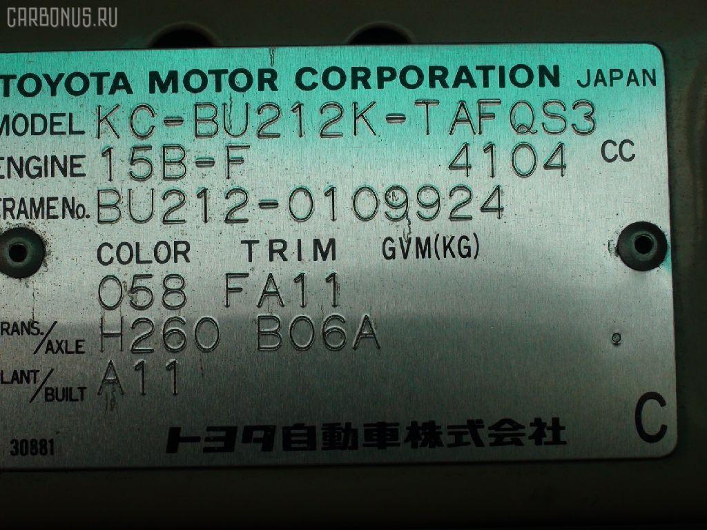 Подушка двигателя TOYOTA DYNA BU212K 15B-F Фото 7