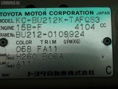 Подставка под аккумулятор TOYOTA DYNA BU212K Фото 7