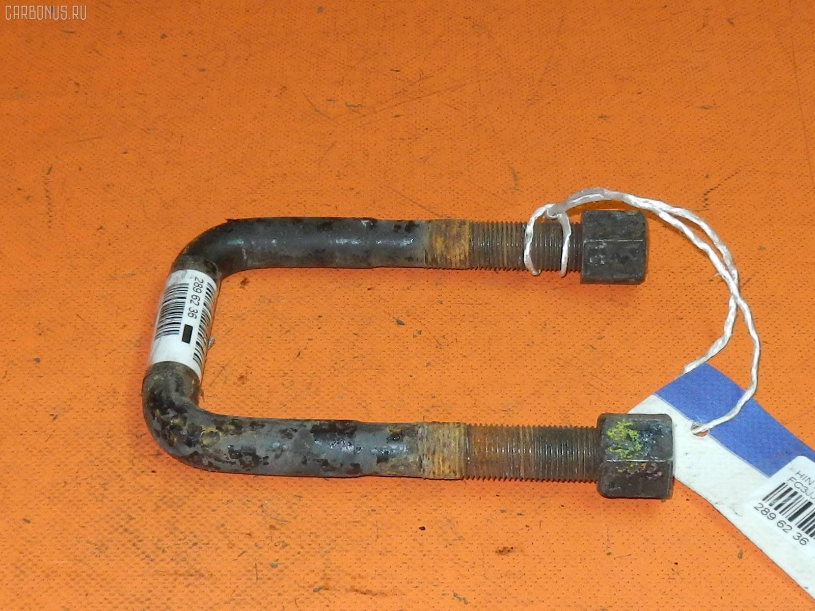 Крепление рессоры HINO RANGER FC3JJE Фото 1