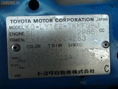 Патрубок радиатора ДВС Toyota Toyoace LY162 5L Фото 5