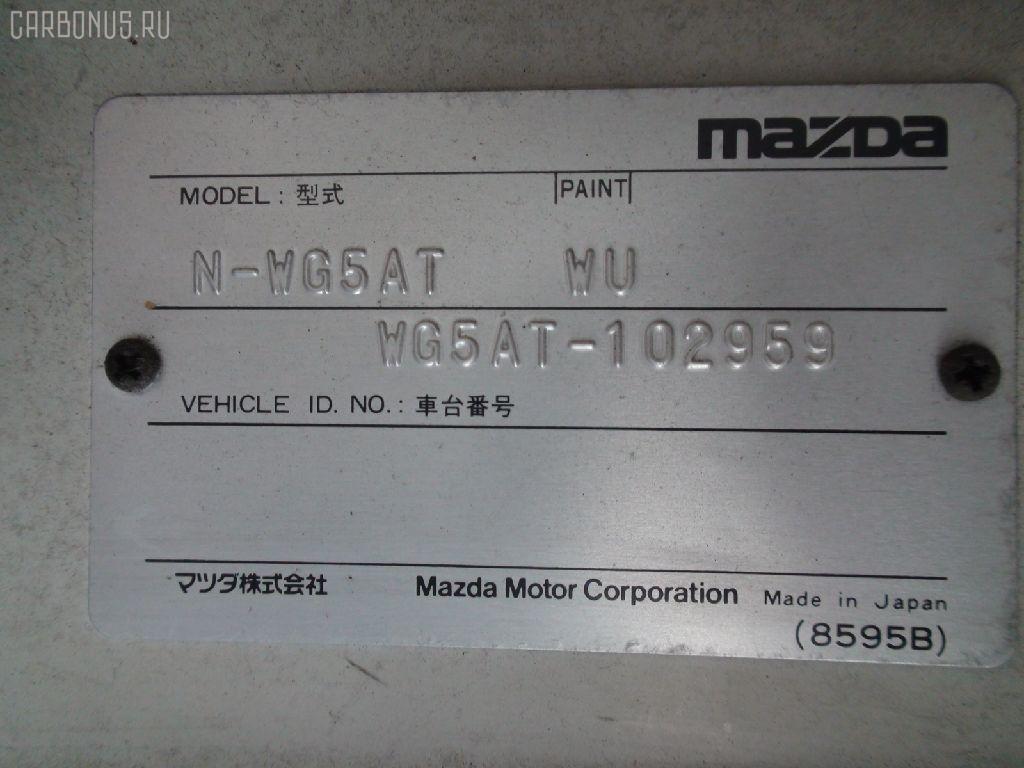 Ремень безопасности MAZDA TITAN WG5AT XA Фото 6