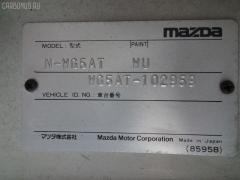 Шланг гидроусилителя MAZDA TITAN WG5AT XA Фото 6