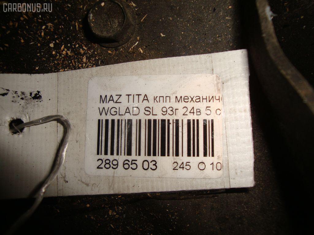 КПП механическая MAZDA TITAN WGLAD SL Фото 16