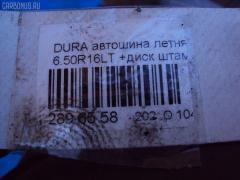 Автошина грузовая летняя Duravis 6.50R16LT BRIDGESTONE Фото 4