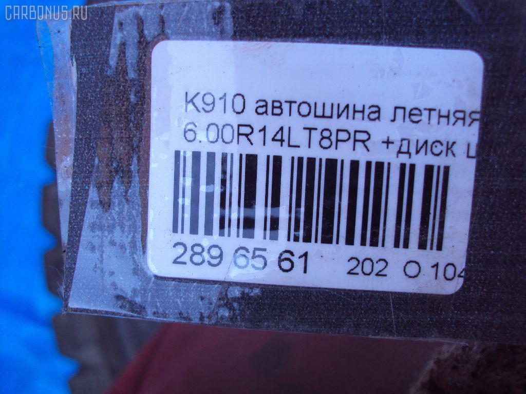 Автошина грузовая летняя K9101 6.00R14LT BRIDGESTONE Фото 4